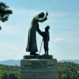 Pélé pour les vocations – 1er mai – à Ars