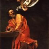 CYCLE I, La Parole de Dieu – 1 Dieu révèle son dessein bienveillant, l'inspiration des Écritures